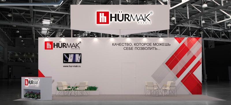 Компания Hurmak и наша продукция